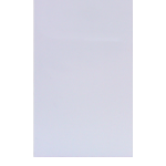 Beyaz HG